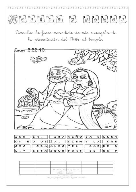 La Catequesis (El blog de Sandra): Recursos Catequesis 4º
