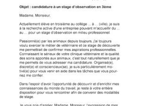 Demande De Stage D Observation Lettre Exemple Lettre De Motivation Stage Observation Lettre De Motivation 2017