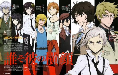 stray dogs anime bungou stray dogs revela visual das personagens anime ptanime