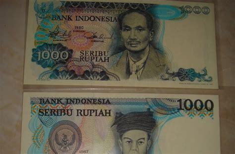 Uang Kuno 10 000 Rupiah 3 Generasi uang kuno di surabaya jual uang mahar 1 rupiah 5 rupiah