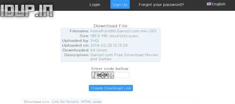 cara download film di layar kaca 21 cara cepat download film di ganool dalam sekejap update