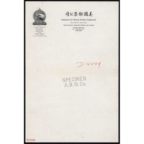 Bank Details On Letterhead American Bank Note Company Shanghai China Specimen Letterhead