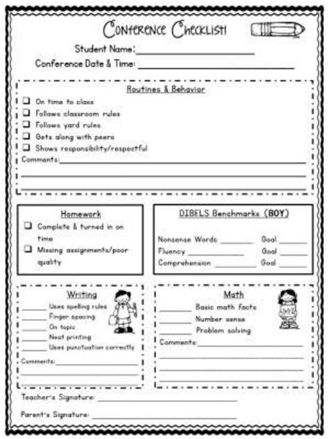 parent conference forms editable classroom