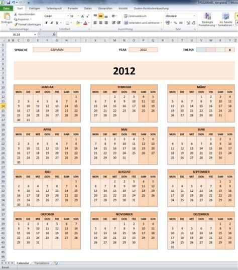 Calendar Wizard Word Calendar Wizard Calendar Template 2016