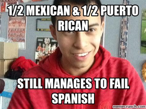 Puerto Rico Meme - mexican puerto rican memes