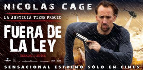 fuera de la ley 8494420887 avant fuera de la ley cines argentinos