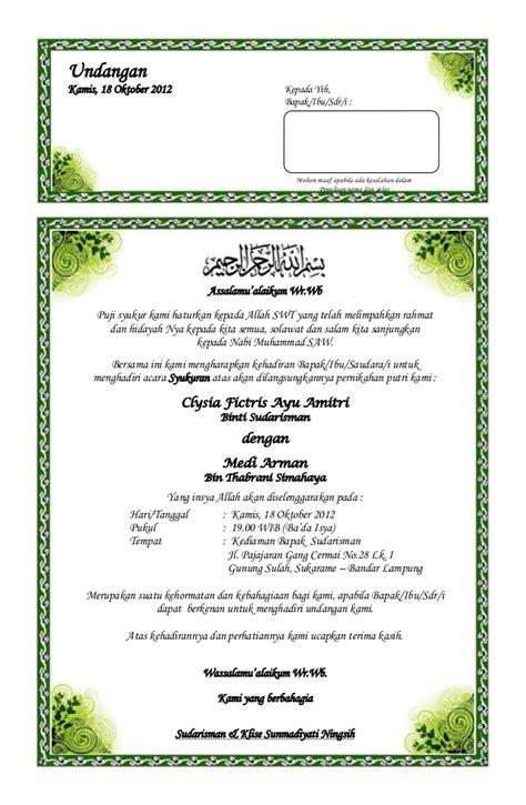 contoh undangan syukuran bahasa sunda contoh isi undangan