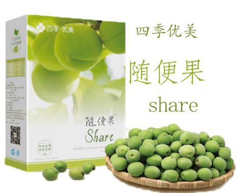 Detox Plum Review by Authentic Taiwan Four Seasons Beautiful Fruit