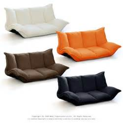 from sofa single sofa bed low recliner sofa from sofa seat