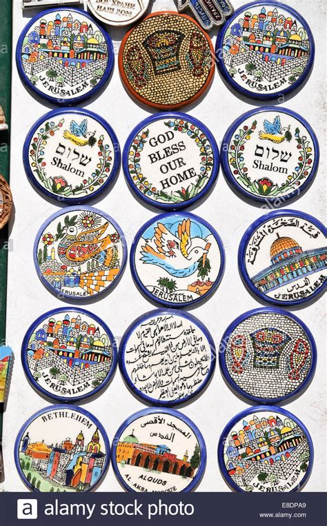 Souvenir Israel ceramic souvenirs in the city jerusalem israel stock
