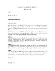 sle debt collection letter by attorney debt