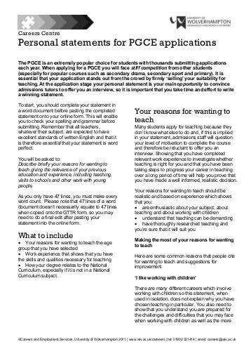 school uniforms essays nato essay sweatshop essay thesis proof short