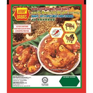 Babas Curry 250 Gram curry sauces pastes seasoning asian food 4 u