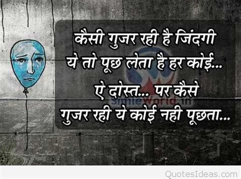 sad thoughts images in hindi very sad hindi quotes with images and wallpaper hd top