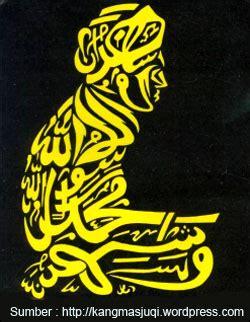 Batu Motif Pamor Tulisan Arab batu nisan kaligrafi dan seni pahat plengdut