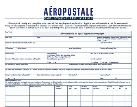 sle generic application for employment printable application form for aeropostale