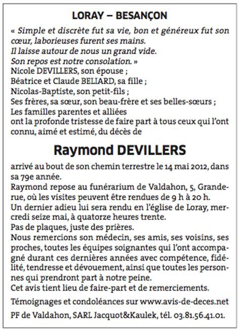 Exemple De Lettre D Hommage Au Revoir Grand P 232 Re Beliard Net