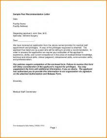 10 template of recommendation letter sample of invoice