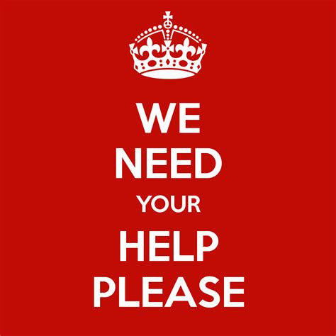 We Require by We Need Your Help Poster Agrech Keep Calm O Matic