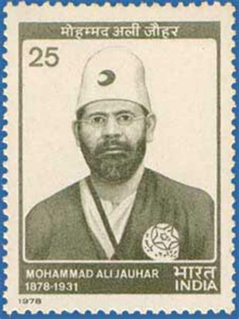 biography of maulana muhammad ali jauhar muhammad ali johar 1