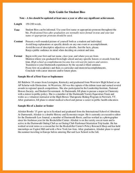 biographical sketch format 4 biographical sketch exle for students mystock clerk