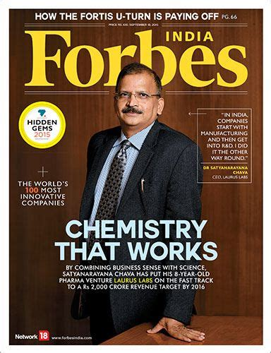 Archive Magazine Forbes India by Forbes India Magazine