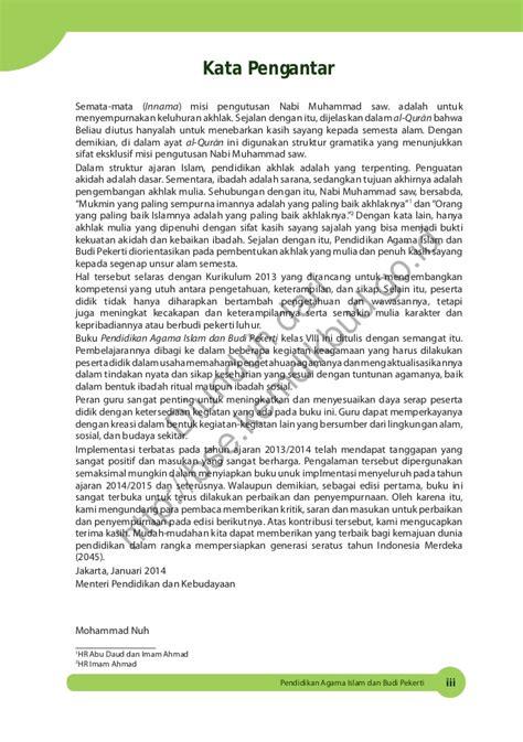 Buku Antalogi Studi Agama Dan Pendidikan pendidikan agama islam dan budi pekerti buku guru kls 8