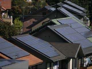 Panel Surya Untuk Rumahan ikea jual solar cell untuk rumahan dengan power 3 36kw