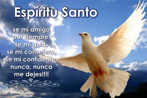 imagenes buenos dias espiritu santo im 225 genes de palomas de la paz para dedicar por facebook