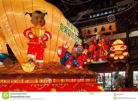 new year lantern festival 2016 shanghai china feb 2 2016 lantern festival in the