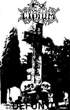 Metal Area - Extreme Music Portal > Одинаковые обложки