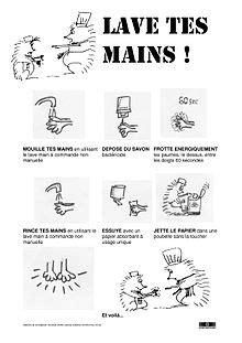 Schöne Toiletten by Hygi 232 Ne Des Mains Wikip 233 Dia