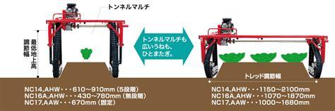 Trucker Threeonspeed Nc17 野菜作業車nc14 nc16a nc17 運搬車 製品 サービス 農業 ヤンマー