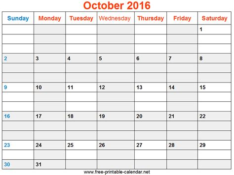 Printable Calendar With Holidays And Lines Free Printable Calendars With Lines 187 Calendar Template 2017