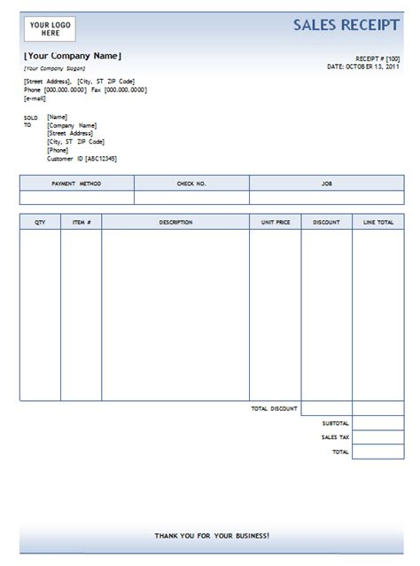 sle receipts templates sales receipt template car interior design