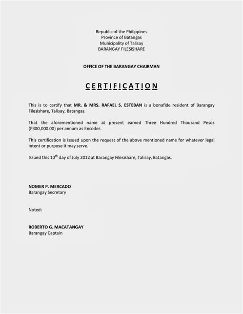 certificate of employment sample employment certificate with salary