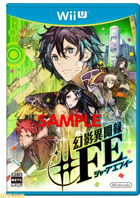 belouis some stand live version genei ibun roku fe japanese release date special