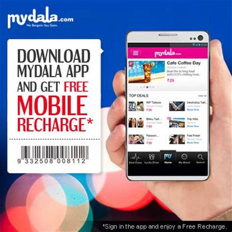mydala mobile app get free recharge rs 10 deals