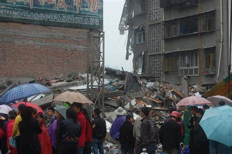 film china earthquake 10 5 earthquake movie download