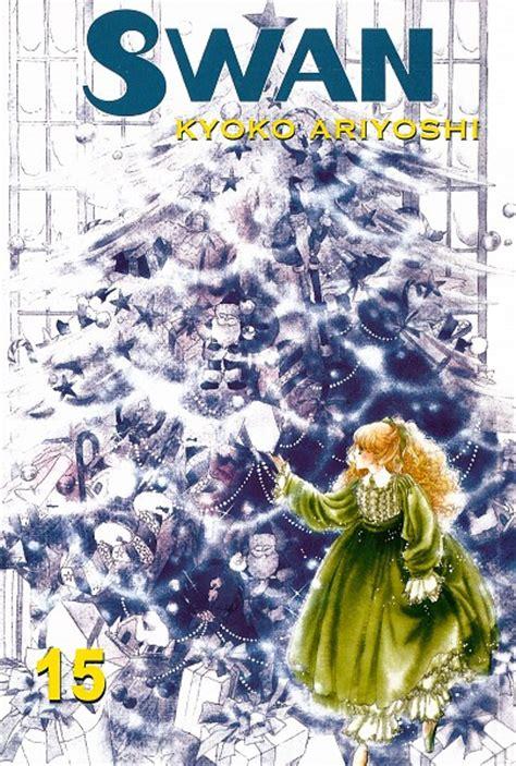 Swan Prayer 1 2 End By Kyoko Ariyoshi swan series ariyoshi kyoko zerochan anime image board