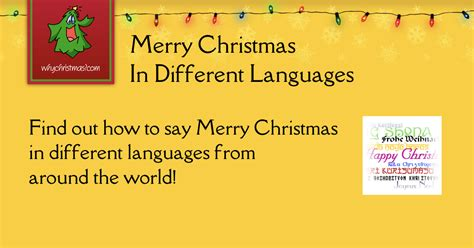merry christmas  happy christmas   languages christmas customs  traditions