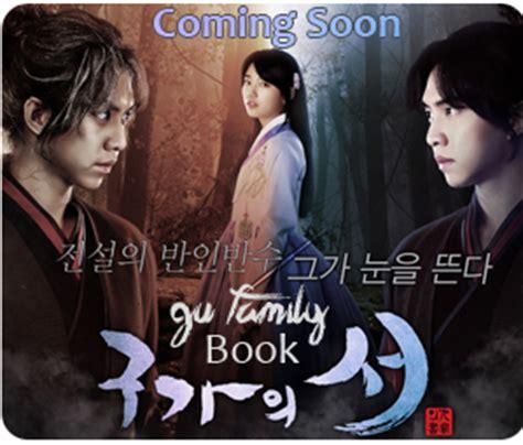 video film korea terbaru di indosiar drama korea indosiar terbaru bulan agustus 2013