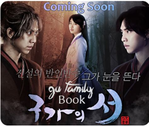 film korea terbaru indosiar 2014 drama korea indosiar terbaru bulan agustus 2013