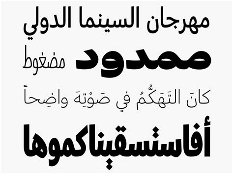 design font arabic why it s so hard to design arabic typefaces wired