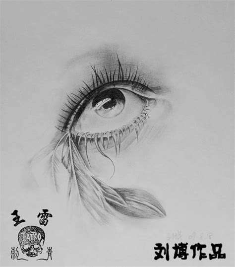 feather tattoo near eye eye tattoo flash wit feather tattoos pinterest eye