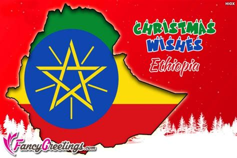 christmas ethiopia ethiopian christmas wishes