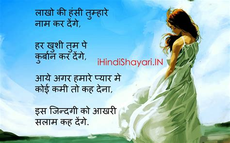 top sad love shayari images  hindi shayari