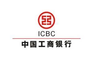 icbc bank banking 中国 jumble
