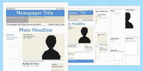 editable newspaper template newspaper editable template newspaper editable template