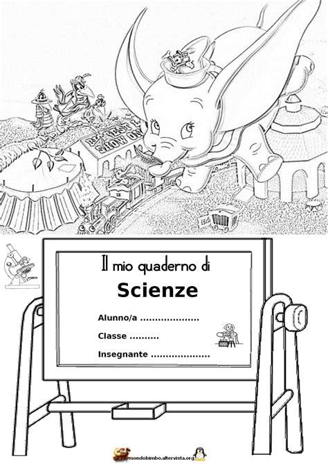 copertina da interessante copertine quaderni scuola primaria da